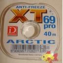 ŻYŁKA PODLODOWA DRAGON XT69 ARCTIC 40M 0,16MM