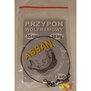 PRZYPON WOLFRAMOWY 35 CM 2 SZTUKI