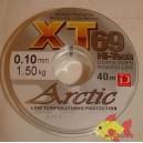 ŻYŁKA PODLODOWA DRAGON XT69 ARCTIC 40M 0,10MM