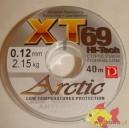 ŻYŁKA PODLODOWA DRAGON XT69 ARCTIC 40M 0,12MM
